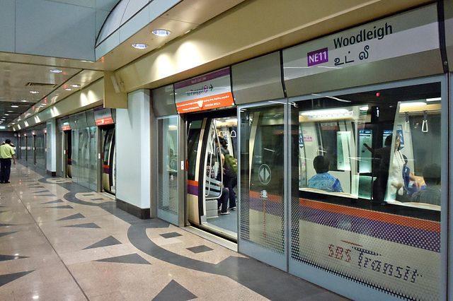 Singapore MRT Gate