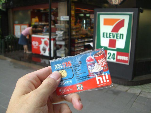 SIM Card SG