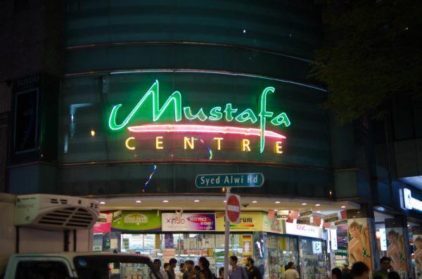 Mustafa Street View
