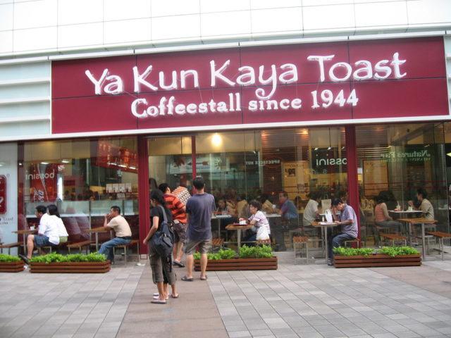 Ya Kun